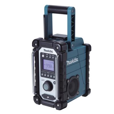 Купить Радиоприемники