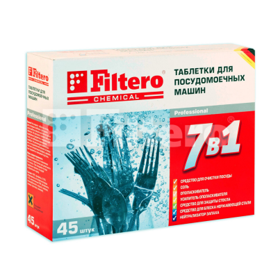 FILTERO Таблеткидля посудомоечной машины 7 в 1 (45 шт)