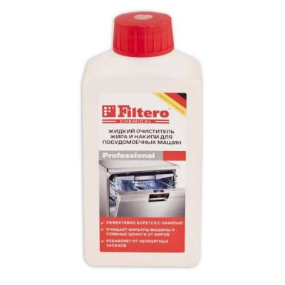 Filtero очиститель жира и накипи для посудомоечных машин