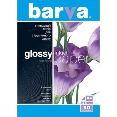 BARVA A4 (IP-BAR-C230-013)