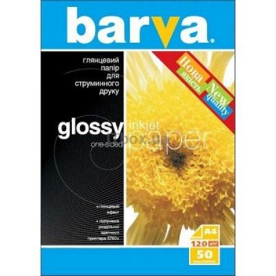 BARVA A4 (IP-BAR-C120-009)