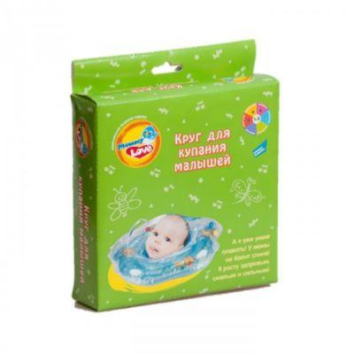 MOMMY LOVE KR-7748 Круг для купания малышей
