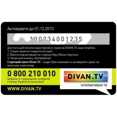 Divan.tv DivanTV Онлайн