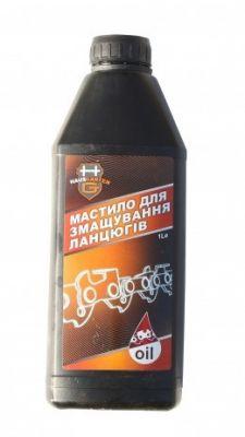 HausGarten масло для цепей 1л