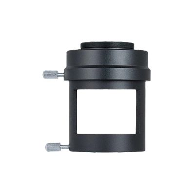 Hawke Universal Camera Holder - NT