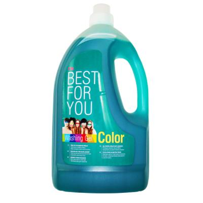 BEST FOR YOUColor3 л