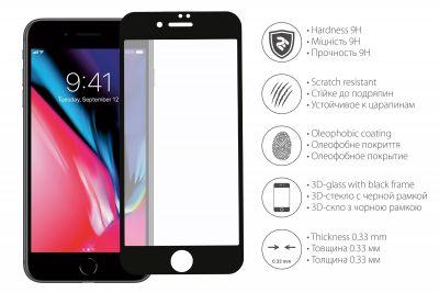 2E iPhone Plus 7/8 3D black Full glue (2E-TGIP-8/7P-3D)
