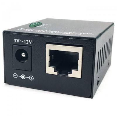 Raybridge SFP-2MM-0.5L