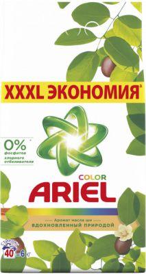 Ariel Аромат Масла Ши 6 кг (8001090962171)