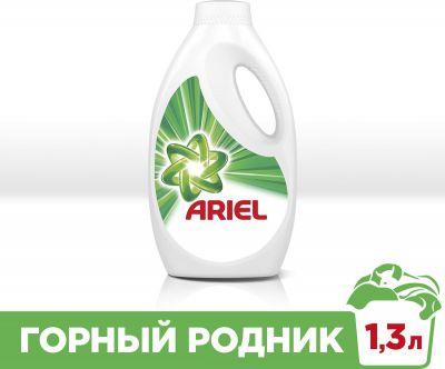ARIEL жидкий порошок горный родник 1.3 Л = 3 КГ